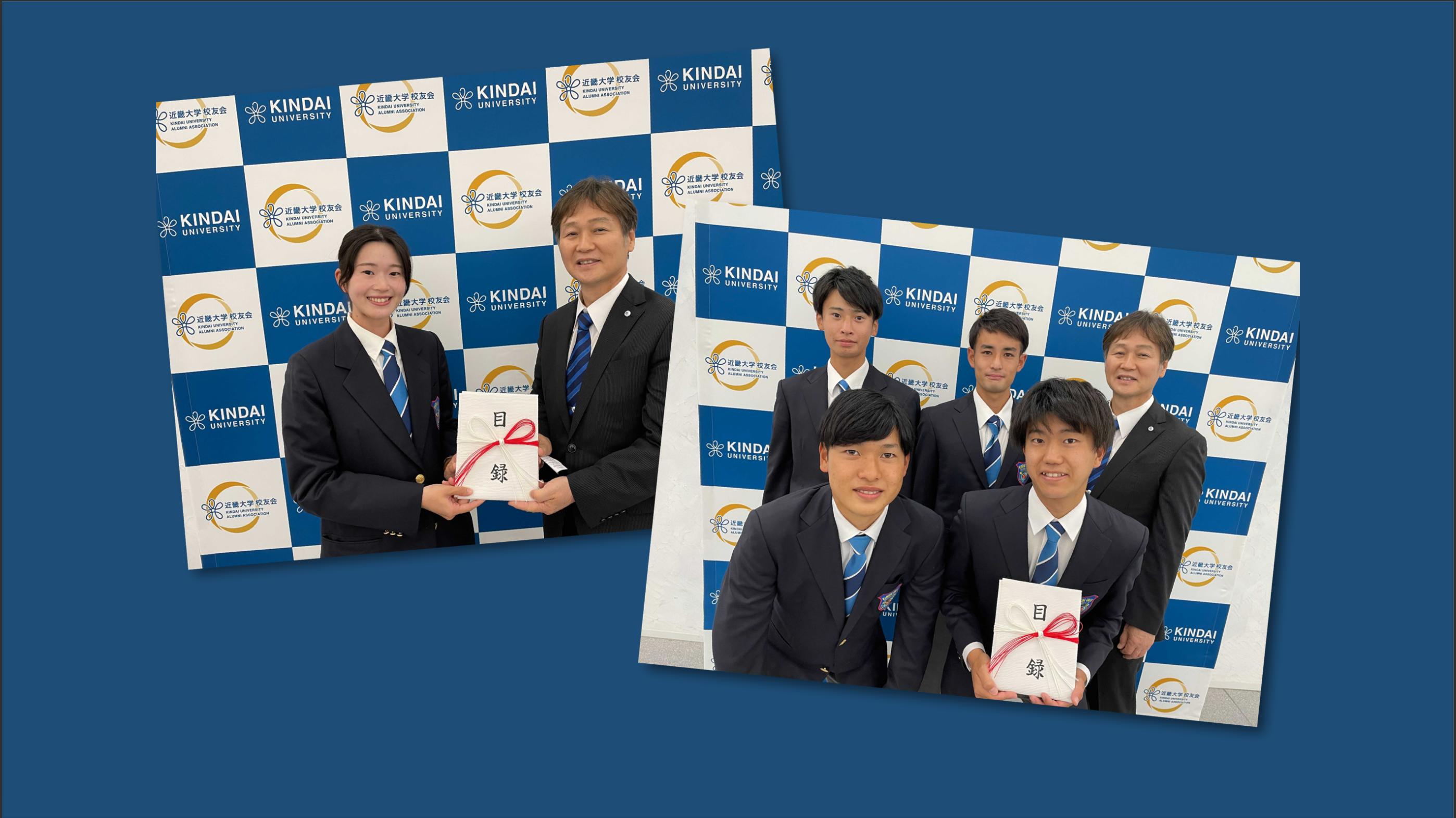 【ご報告】第59回 全日本学生アーチェリー男子王座決定戦および個人選手権大会 優勝に伴う授与式について