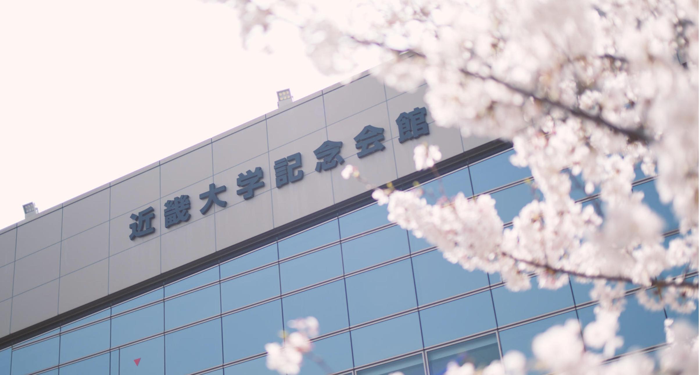 令和3年度入学式挙行! 4/3(土)@東大阪キャンパス